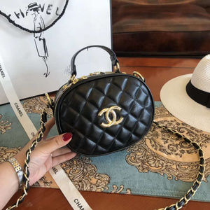 Chanel Clutch Handbag Cross Body Bag evening VIP